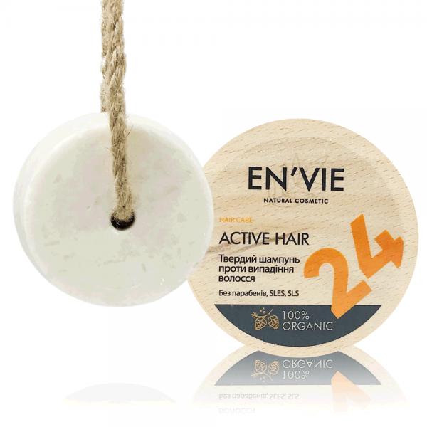 Натуральный органический твердый шампунь для роста против выпадения волос ACTIVE HAIR - профессиональный, ручной работы - Купить в Украине - Envie.com.ua