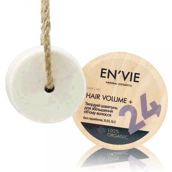 Натуральный органический твердый шампунь для увеличения объема волос HAIR VOLUME+ - профессиональный, ручной работы - Купить в Украине - Envie.com.ua