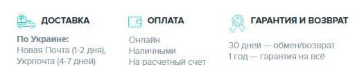 Как заказать и оплатить натурльаную косметику в Украине - envie.com.ua