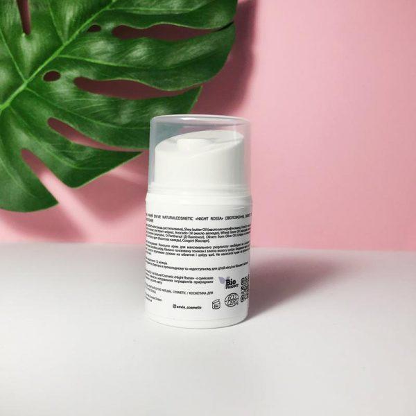 Купить натуральный органический ночной крем ручной работы в Украине - En`vie Cosmetic. Состав