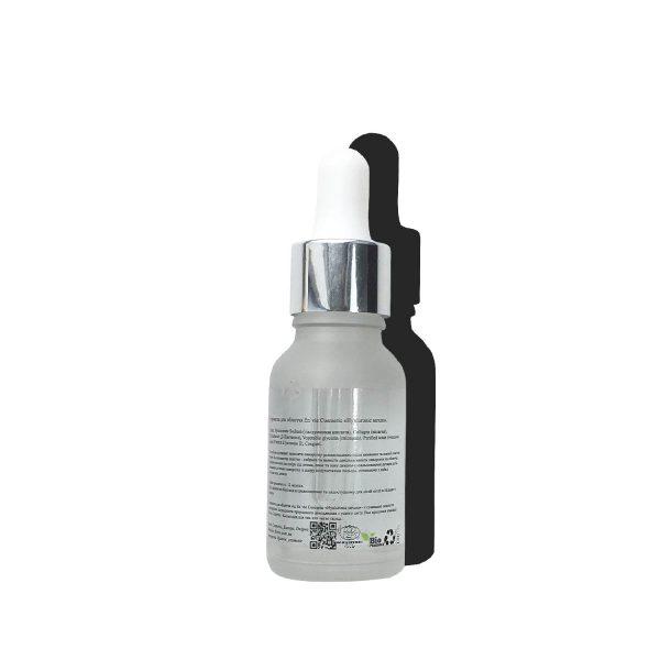 Сыворотка для лица - купить в Украине сыворотку для лица с гиалуроновой кислотой - для увлажнения и подтяжки лица в Украине Envie Cosmetic (состав)