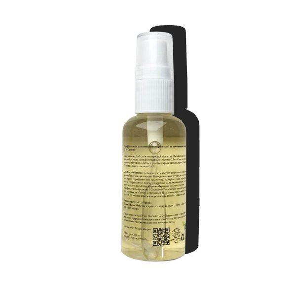 Купить Гидрофильное масло для снятия макияжа в Украине. Средство для снятия макияжа, масло для снятия макияжа Гидрофильное масло для нормальной и комбинированной кожи от бренда Envie Cosmetic (состав)