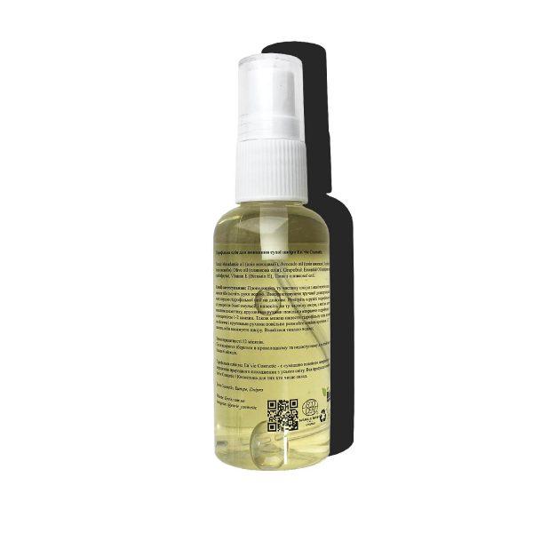 Купить Гидрофильное масло для снятия макияжа в Украине. Средство для снятия макияжа, масло для снятия макияжа Гидрофильное масло для сухой кожи от бренда Envie Cosmetic (состав)