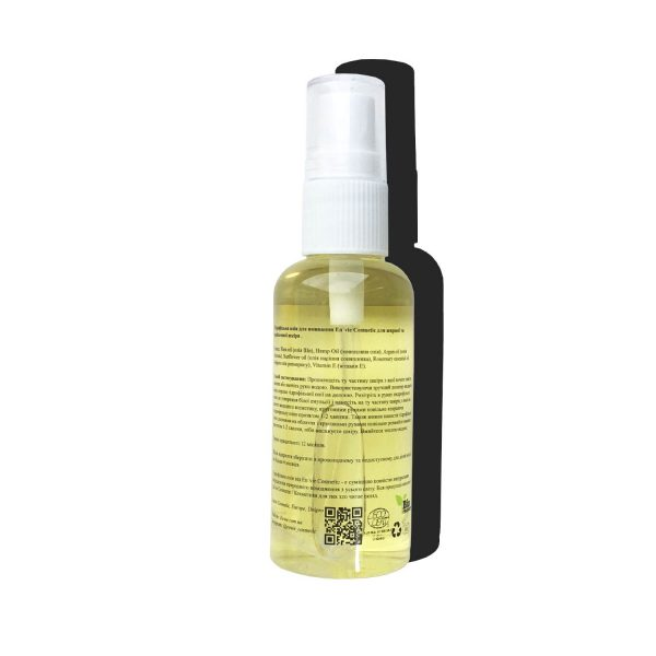 Купить Гидрофильное масло для снятия макияжа в Украине. Средство для снятия макияжа, масло для снятия макияжа Гидрофильное масло для жирной и проблемной кожи от бренда Envie Cosmetic (состав)