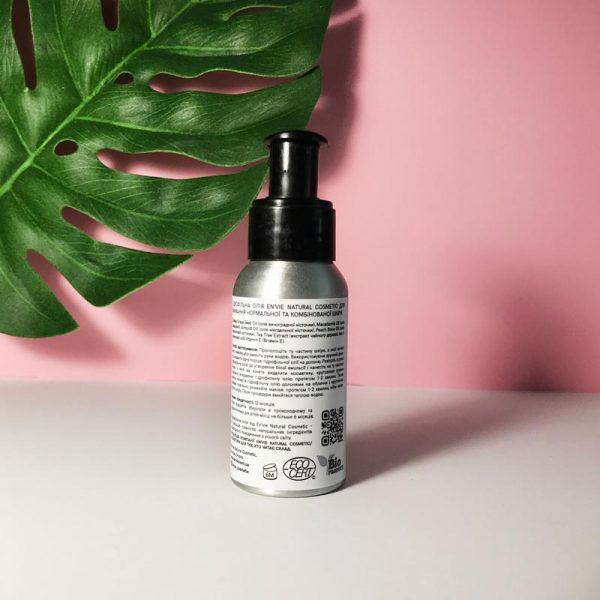 Купить Гидрофильное масло для снятия макияжа для нормальной комбинированной кожи кожи в Украине. Натуральное масло для снятия макияжа En`vie Cosmetic. состав