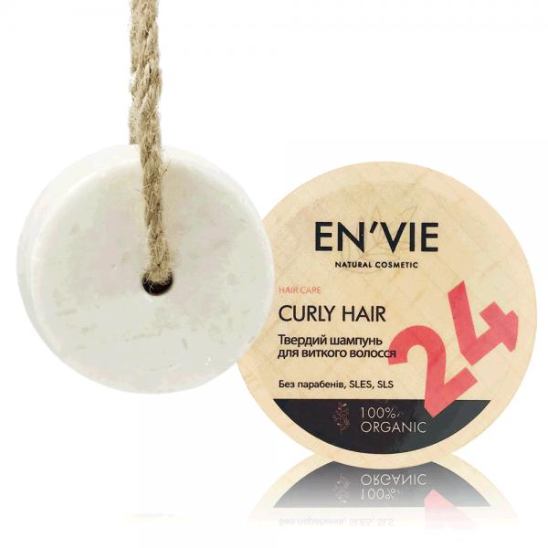 Твердый шампунь для вьющихся волос - купить натуральный твердый шампунь для вьющихся волос ручной работы в Украине - Envie.com.ua (ромашка)