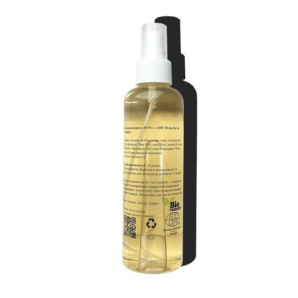 Купить масло для загара с СПФ, SPF 30,40,50. Масло для загара натуральное купить в Украине - Envie Cosmetic - Envie.com.ua (состав)