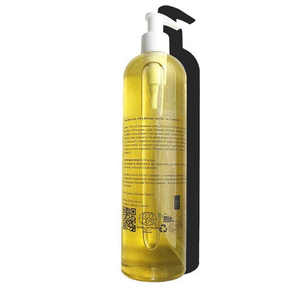 Купить массажное масло в Украине - масло для массажа - натуральное органическое средство для тела и массажа ручной работы - Envie.com.ua (состав)