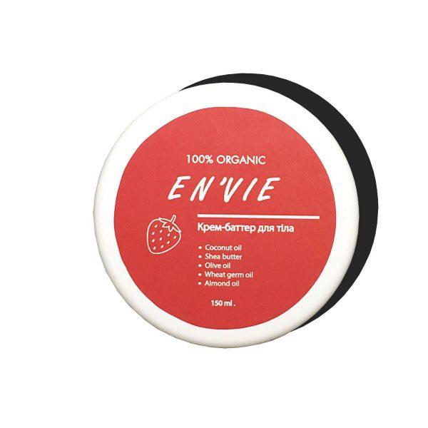 Купить Крем-баттер для тела с ароматом клубника (150 мл.) - натуральная косметика ручной работы от Envie Cosmetic (Енви, Энви) цена, отзывы (фото)